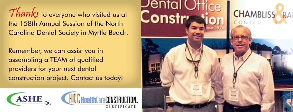 dentalshow2014